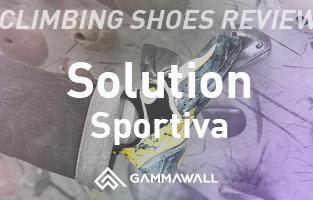 クライミングシューズ・レビュー ソリューション(Solution/ Sportiva)