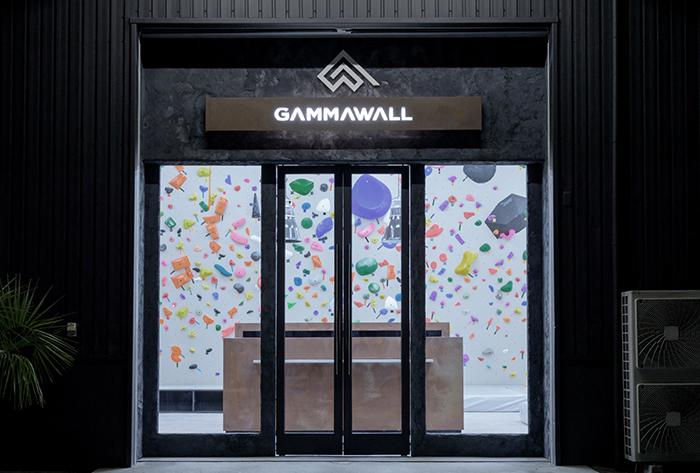 「ガンマウォールの過去、現在、未来」ダイジェスト