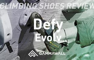 クライミングシューズ・レビュー デファイ(Defy/Evolv)